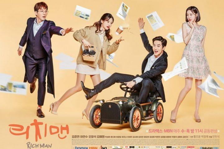 Drama Korea Rich Man Episode 1-16(END) Subtitle Indonesia