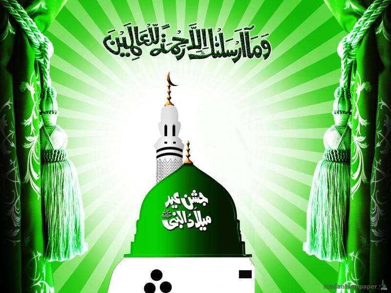 Girl N Boy Hug Wallpapers Eid Milad Un Nabi S A W Wallpapers Zeeshan Malik S