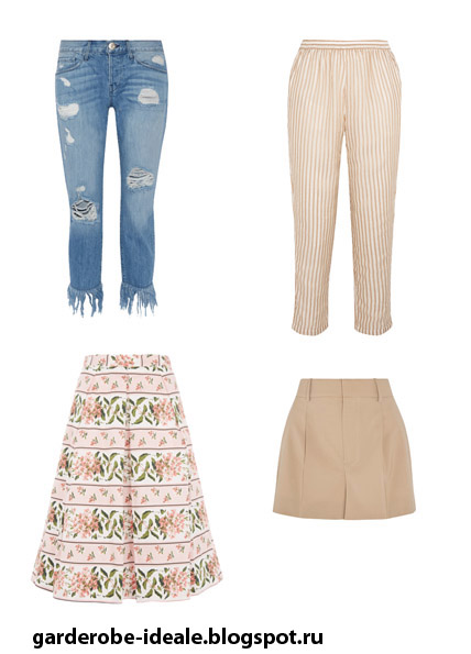 Рваные джинсы, брюки в полоску, шорты и юбка с принтом