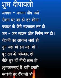 Beautiful-poem-in-hindi