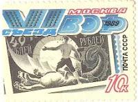 6º Congresso da Sociedade de Filatelistas da URSS