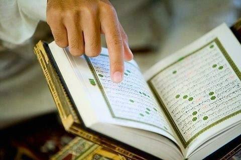 Fadilat Disebalik Surah Al-Kahfi