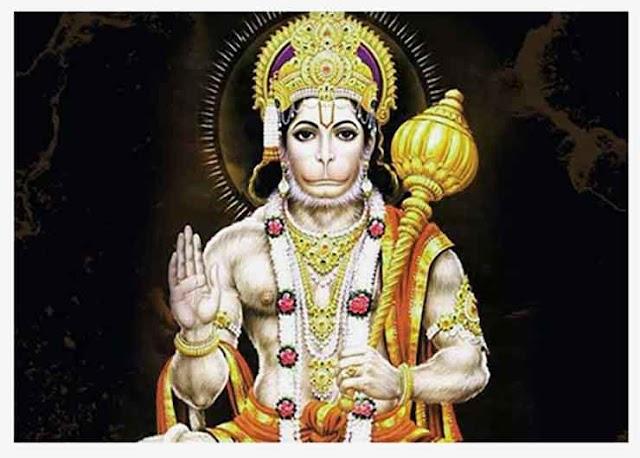 श्री हनुमान चालीसा | Hanuman Chalisa In Hindi Lyrics And Pdf