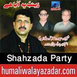 http://www.humaliwalayazadar.com/2016/10/shahzada-party-nohay-2017_19.html