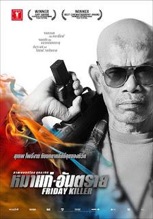 Friday Killer (2011) หมาแก่ อันตราย
