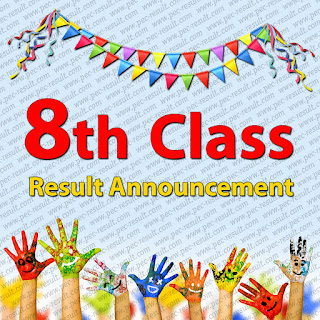 PEC 5th 8th Class Result 2019 Punjab Examination Commission