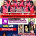 SIRASA FM SARIGAMA SAJJE WITH ALFA 2018-12-08