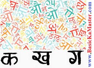 हिन्दी अति लघुउत्तरीय (एक शब्द में प्रश्न उत्तर) - 1