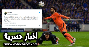 """محمد صلاح يتسبب في إسلام العديد من مشجعي ليفربول وتحويل الأغاني إلي أذان """"تعرف علي التفاصيل"""""""