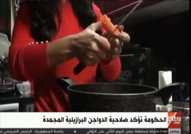 أسماء مصطفى تأكل الفراخ المجمدة على الهواء
