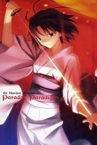 Poster The Garden of Sinners - Chapter 5: Paradox Paradigm
