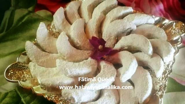 هلاليات رائعة حلوى ليبية تقليدية