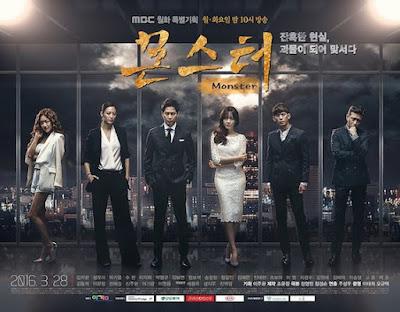 Quái Vật Hàn Quốc 2016