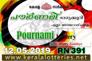 """Keralalotteries.net, """"kerala lottery result 12 05 2019 pournami RN 391"""" 12th May 2019 Result, kerala lottery, kl result, yesterday lottery results, lotteries results, keralalotteries, kerala lottery, keralalotteryresult, kerala lottery result, kerala lottery result live, kerala lottery today, kerala lottery result today, kerala lottery results today, today kerala lottery result,12 5 2019, 12.5.2019, kerala lottery result 12-5-2019, pournami lottery results, kerala lottery result today pournami, pournami lottery result, kerala lottery result pournami today, kerala lottery pournami today result, pournami kerala lottery result, pournami lottery RN 391 results 12-5-2019, pournami lottery RN 391, live pournami lottery RN-391, pournami lottery, 12/05/2019 kerala lottery today result pournami, pournami lottery RN-391 12/5/2019, today pournami lottery result, pournami lottery today result, pournami lottery results today, today kerala lottery result pournami, kerala lottery results today pournami, pournami lottery today, today lottery result pournami, pournami lottery result today, kerala lottery result live, kerala lottery bumper result, kerala lottery result yesterday, kerala lottery result today, kerala online lottery results, kerala lottery draw, kerala lottery results, kerala state lottery today, kerala lottare, kerala lottery result, lottery today, kerala lottery today draw result"""