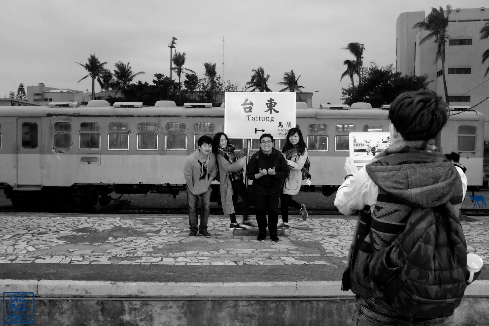 Le Chameau Bleu -  Ancienne Gare de Taitung