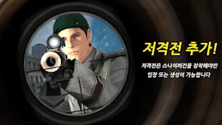 Download Special Soldier - Best FPS v1.8.0 Apk (Mega Mod)