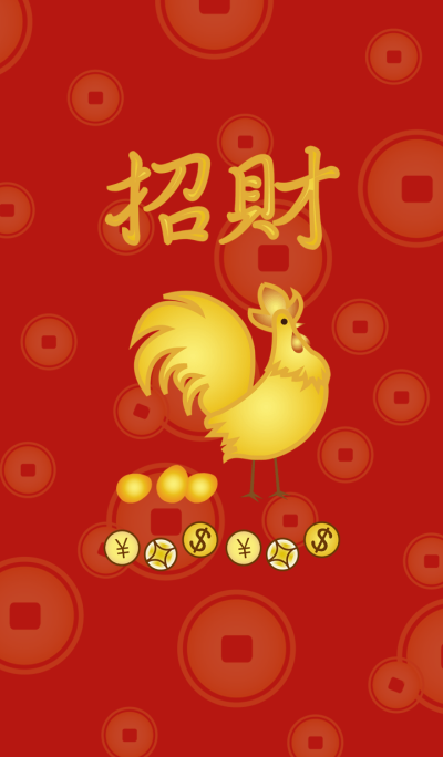 Super Gold - Lucky Rooster