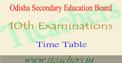 Odisha Board 10th time table 2018 bseodisha.nic.in BSEO hsc exam dates