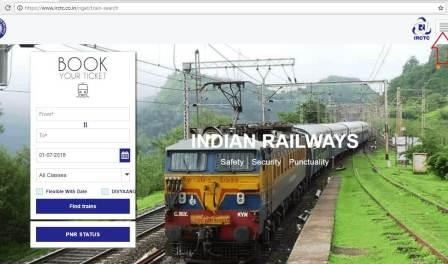 Picture of new IRCTC website www.irctc.co.in