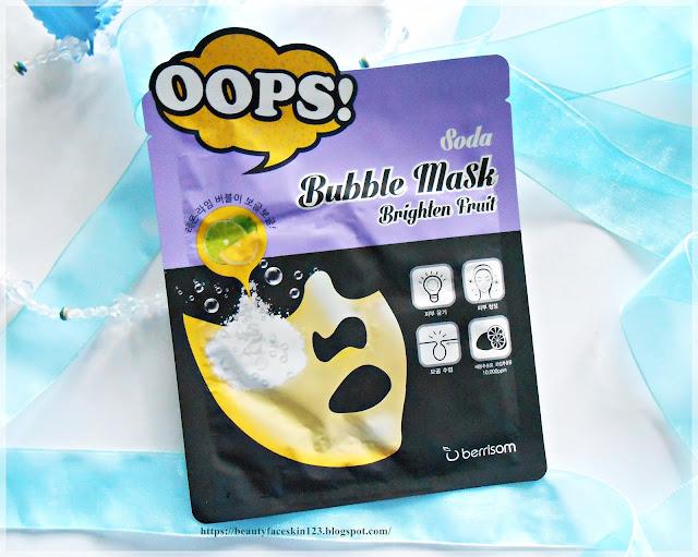 Berrisom Soda Bubble Mask Brighten