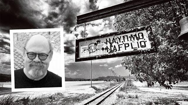 """Με τρεις ιστορικές-λαογραφικές """"αφηγήσεις"""" για το Ναύπλιο ο Γιώργος Ρούβαλης στην Έκθεση Βιβλίου"""