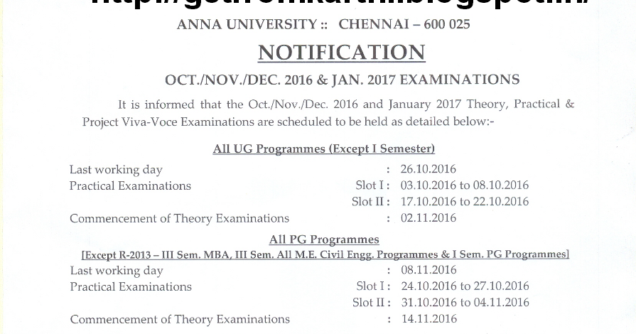 Anna university time table oct nov for 6th sem time table