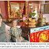 Klenteng Cai Thong: Saksi Bisu Eksodus Imigrasi Tiongkok di Sambas