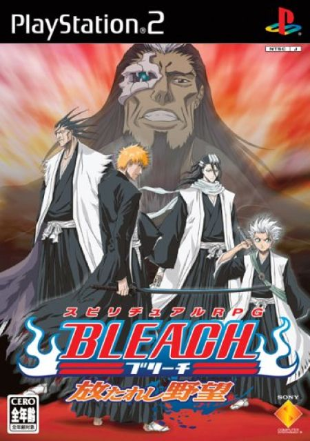 Bleach Hanatareshi Yabou - Bleach Hanatareshi Yabou | PS2
