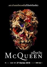 McQueen (2018) แม็คควีน