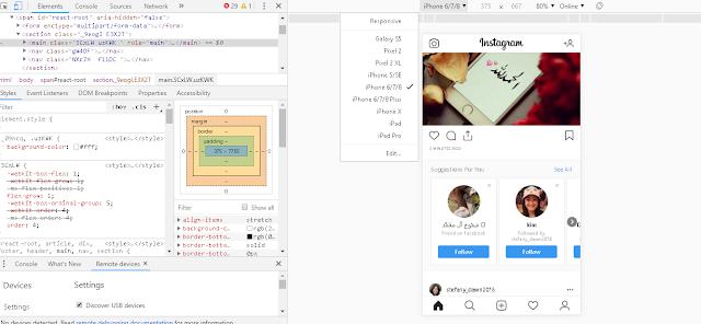 كيف تنشر الصور على Instagram عبر الكمبيوتر بدون برامج