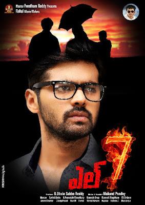 L7 (2016) Dual Audio Hindi 480p 300MB HD Movie Download