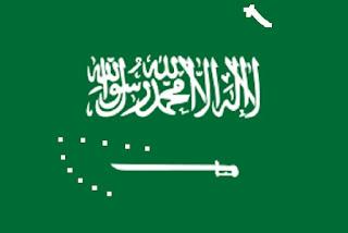 اخبار سبق اليوم و اخبار السعودية اليوم الجمعة 2 ديسمبر 2016 عاجل اهم الاخبار العاجلة الان 3 ربيع الاول 1438 في المملكة العربية السعودية