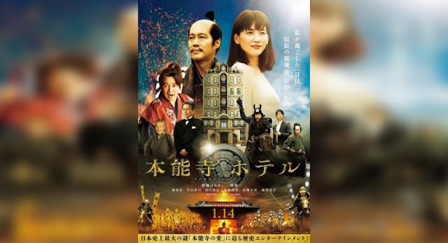 Sinopsis, detail dan nonton trailer Film Honnoji Hotel (2017)