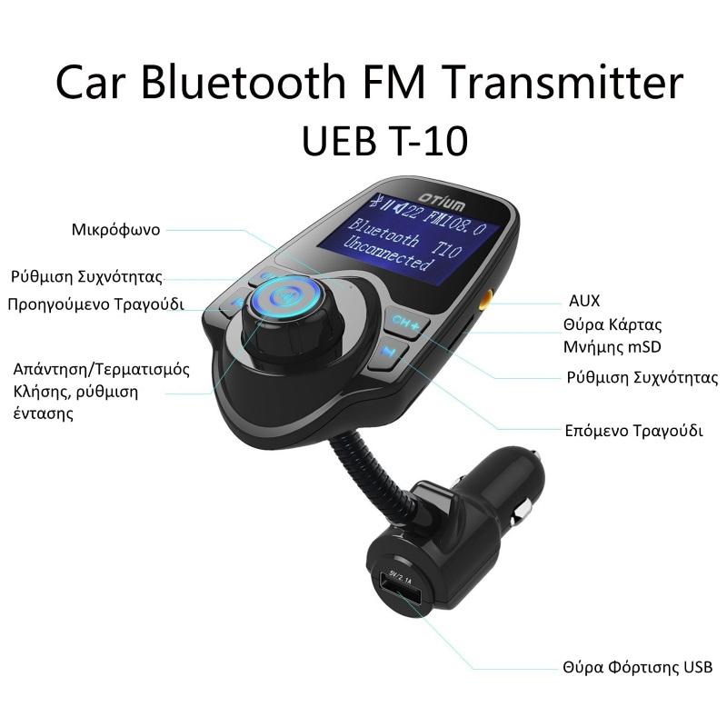 UEB T-10 FM Transmitter
