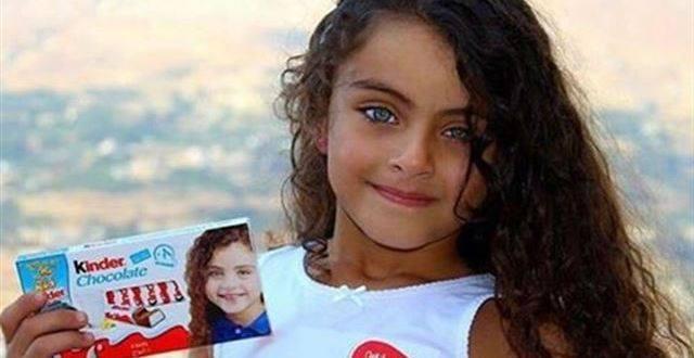 الوجه الجميل لغلاف كيندر من هذه الجنسية العربية صور الطفلة الجميلة تملئ العالم