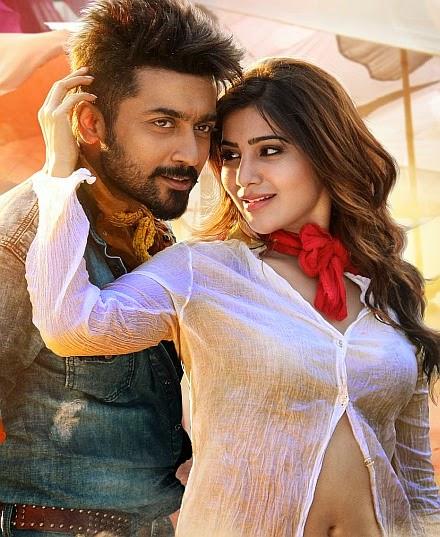 Anjaan Tamil Movie 2014