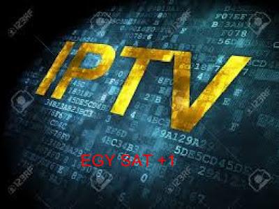 اقوى ملفين IPTV بصيغة M3U