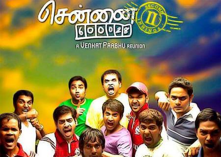 Chennai 28 – II Sneak Peek | Jai, Shiva, Premgi, Nithin Sathya, Vijay Vasanth, Aravind Akash