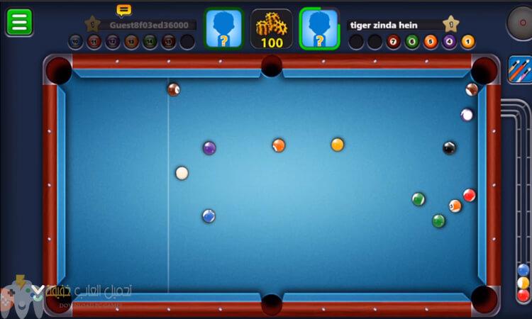تحميل لعبة بلياردو 8 Ball Pool