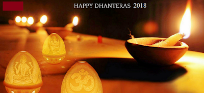 happy-dhanteras-2018-images-wishes-hindi-english