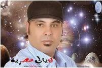 حظك اليوم الاربعاء 5/8/2015 , محمد فرعون
