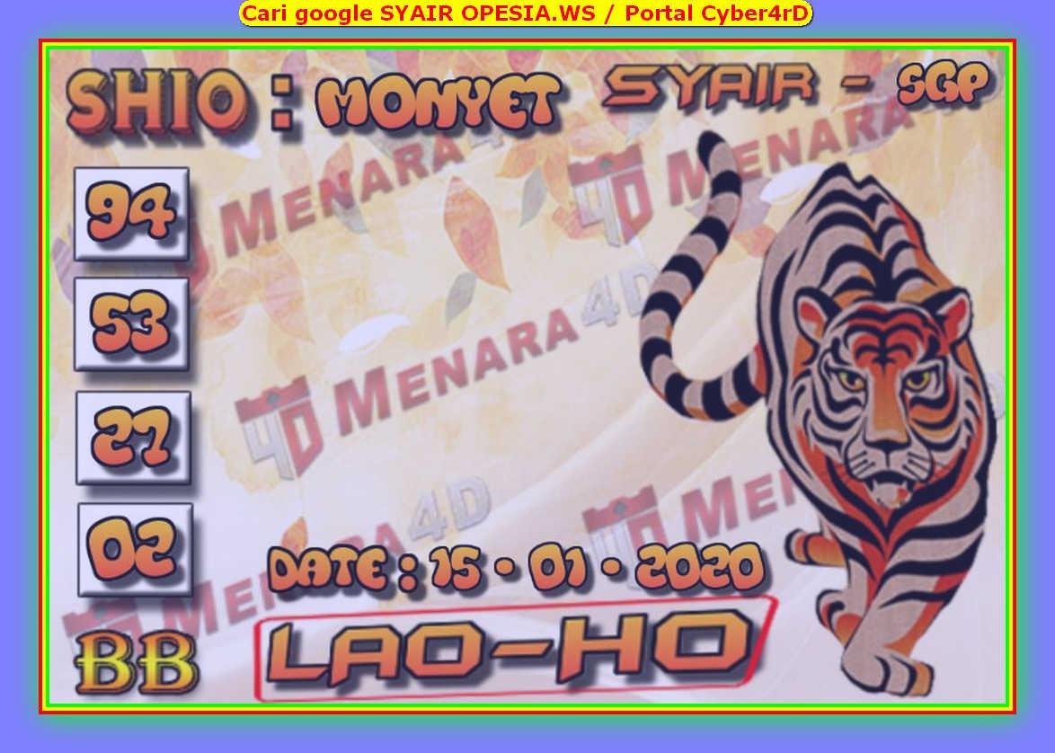 Kode syair Singapore Rabu 15 Januari 2020 125