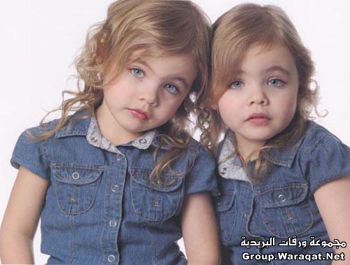 bd6786d2eafa1 صور اطفال توأم روعة ، اجمل صور الاطفال التوائم ، صور أطفال وتعليقات مرحة