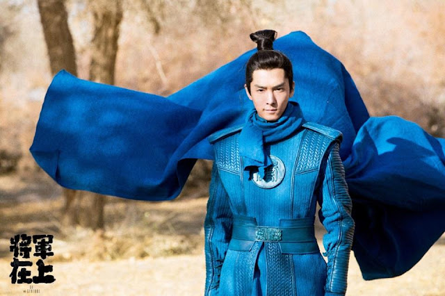 Oh My General Sheng Yi Lun