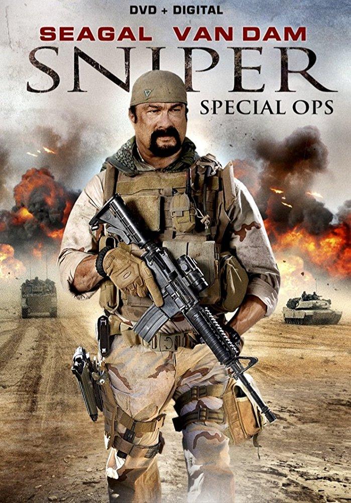 Sniper: Special Ops (2016) ยุทธการถล่มนรก