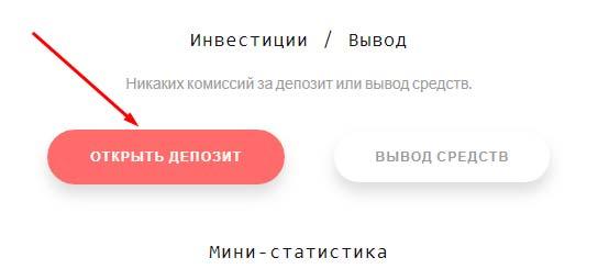 Регистрация в Soft Set 3