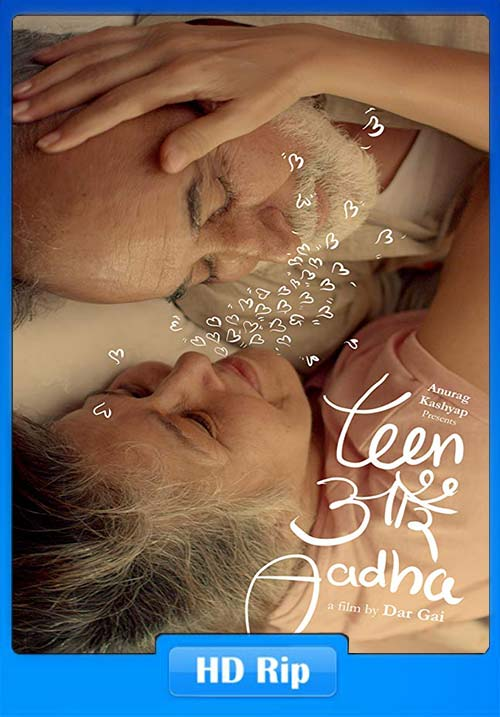 Teen Aur Aadha 2019 Hindi 720p WEB-HD ESub x264 | 480p 300MB | 100MB HEVC