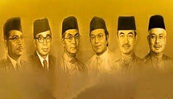 Wadah Pendidikan Perdana Menteri Malaysia
