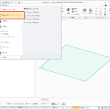 Creo Tips - PTC Creo Elements/Direct Modeling Express4.0の使い方(手探り中:)04