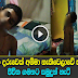 14-year-old School Boy Suicide In Mahiyanganaya